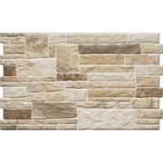 Камінь Канелла натура 490х300х10 CERRAD Плитка фасадна