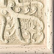Акрополь 7,2х7,2 KONSKIE Фриз