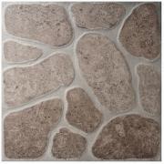 Пєрре гріс 33х33 PARADYZ Плитка для підлоги