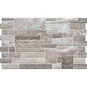 Камінь Канелла стіл 490х300х10 CERRAD Плитка фасадна