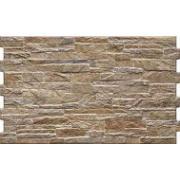 Камінь Нігелла терра 490х300х10 CERRAD Плитка фасадна