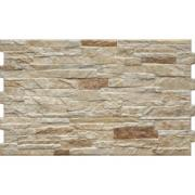 Камінь Нігелла натура 490х300х10 CERRAD Плитка фасадна