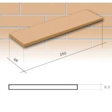 Гладка Піскова 245х65х6,5 CERRAD Плитка фасадна