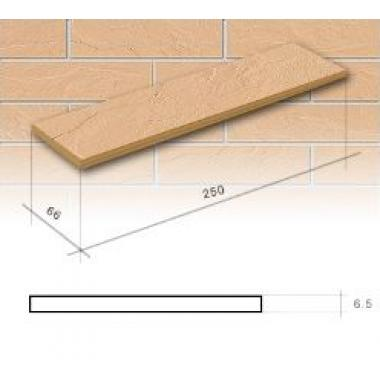 Руст Піскова 245х65х6,5 CERRAD Плитка фасадна