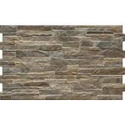 Камінь Нігелла дарк 490х300х10 CERRAD Плитка фасадна